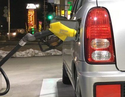 【低燃費?】L700ミラの燃費について